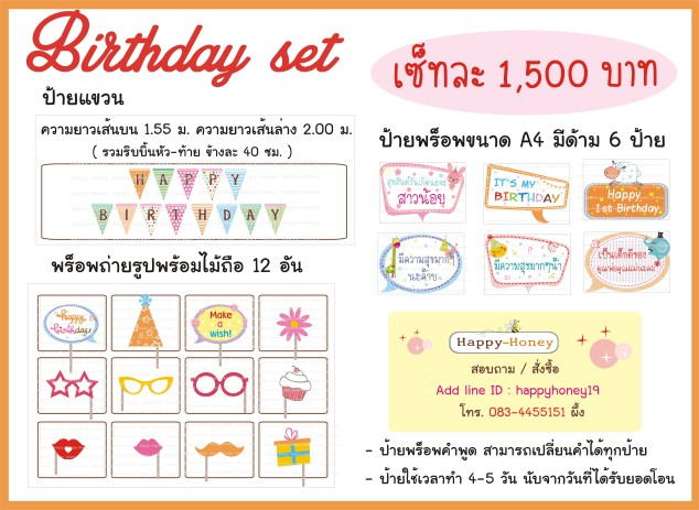 set birthday